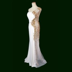 New Night Move By Allure Wedding Bridal Women Gown
